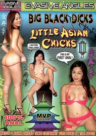 Big Black Dicks Little Asian Chicks Porn Video