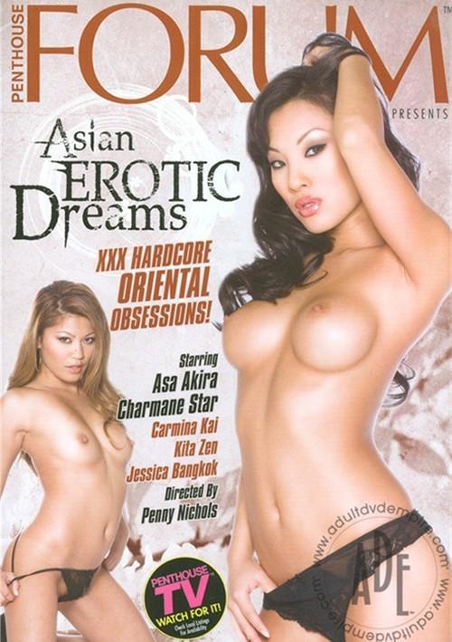 Erotic dream video