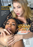 Lesbian Guilty Pleasures 6 Porn Movie