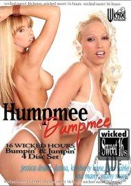 Humpmee Dumpmee image