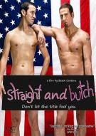 Straight & Butch Gay Cinema Movie