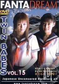 Twin Babes 15 Porn Movie