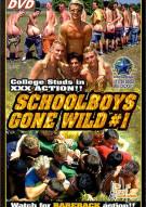 Schoolboys Gone Wild #1 Porn Movie