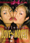 Legend of the Oriental Love Motel Boxcover
