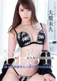 S Model 136: Miku Ohashi Porn Movie