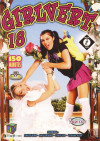 Girlvert #18 Boxcover