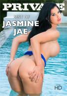 Best of Jasmine Jae Porn Video