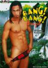 Bang! Bang! Brazil Boxcover