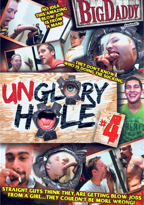 free gay unglory hole