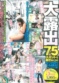55 Japanese Teenager Who Fuck In Public Porn Video