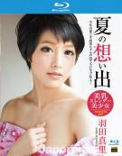 Memories Of Summer: Mari Haneda Blu-ray