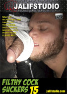 Filthy Cock Suckers 15 Boxcover