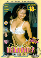 Dirty Dirty Debutantes #18 Porn Movie
