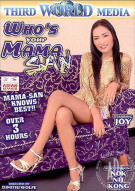 Whos Your Mama San Porn Movie
