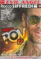 Rocco's POV 12 Porn Video