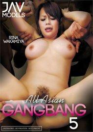 All Asian Gangbang #5