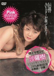 Golden Age Japanporn - Sara Itsuki