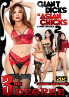 Giant Dicks In Asian Chicks 2 Porn Video