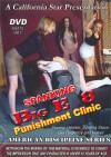 Spanking Big E 8: Punishment Clinic Boxcover
