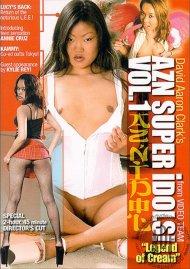 AZN Super Idols! Vol. 1 image