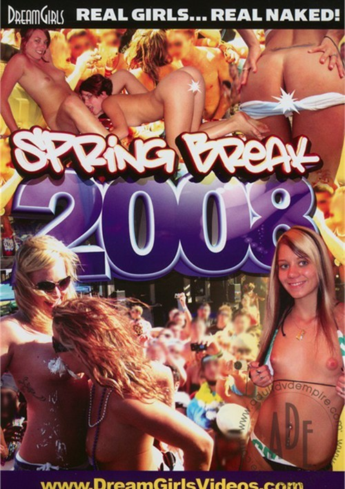 2008 adult swim spring break
