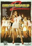 Kung Fu Nurses A Go-Go 2 Porn Movie