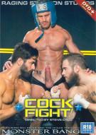 Cock Fight! Gay Porn Movie