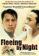 Fleeing by Night Gay Cinema Movie