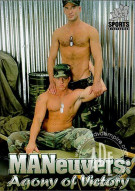 Maneuvers: Agony of  Victory Gay Porn Movie