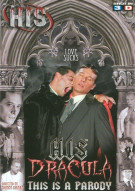 HIS Dracula Gay Porn Movie