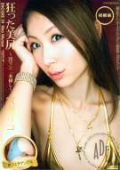 Encore Volume 39: Riko Miyase Porn Movie