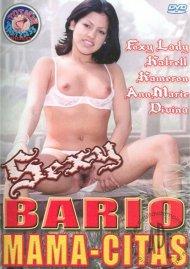 Sexy Barrio Mama-Citas  image