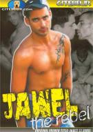 Jawel The Rebel Porn Movie
