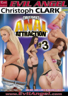 Christophs Anal Attraction #3 Porn Movie