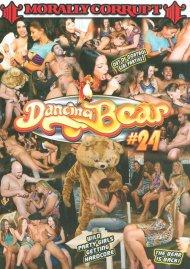 Dancing Bear #24