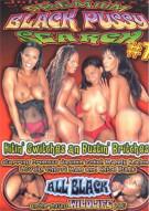 Premium Black Pussy Search 7 Porn Movie