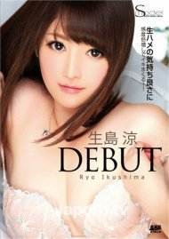 S Model 173: Ryo Ikushima Debut porn video from Amorz.