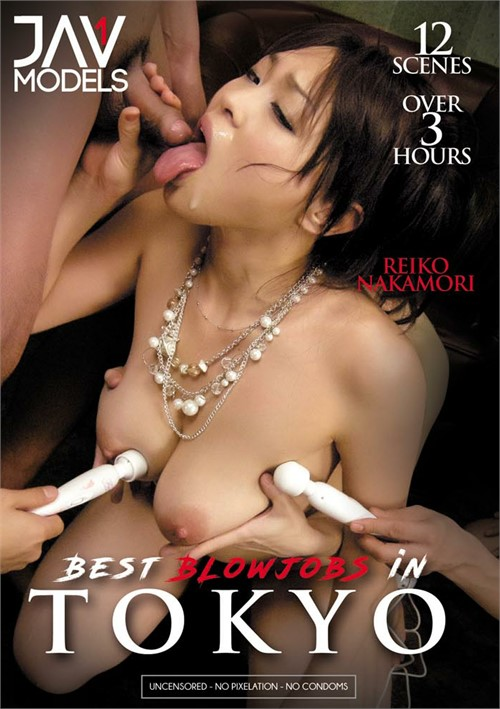 Best Blowjobs In Tokyo Boxcover