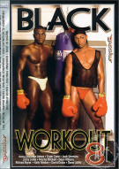 Black Workout #8 Gay Porn Movie