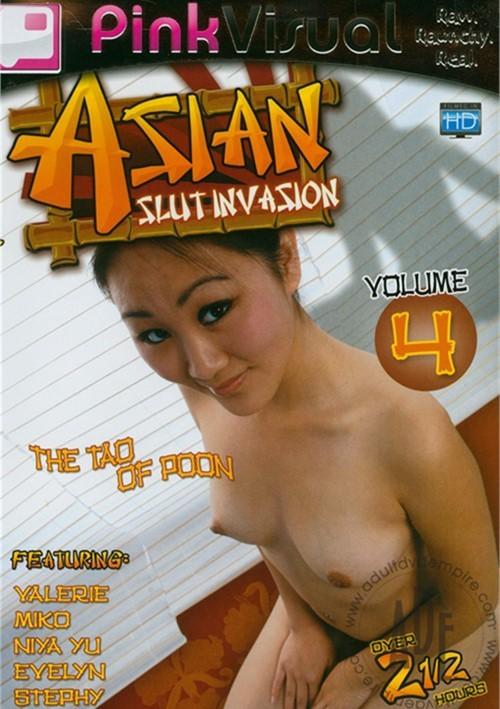 Japanese titty fuc gif