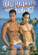 Temptation At The Beach Porn Movie