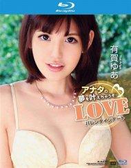Kirari 119: Yua Ariga Blu-ray Movie
