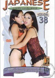 Japanese Video Magazine No. 38 Porn Video