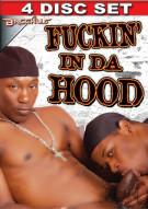 Fuckin In Da Hood 4-Pack Porn Movie