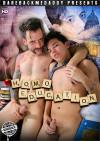 Homo Education Boxcover