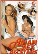 Asian Sex All-Stars 4 Porn Movie