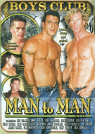 Man to Man Porn Movie