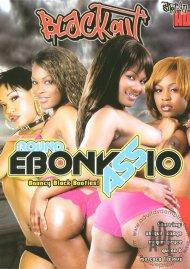 Round Ebony Ass 10 Porn Video