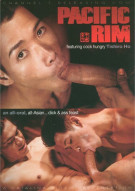 Pacific Rim Porn Movie