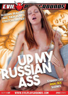 Up My Russian Ass Porn Video